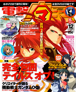 Maoh_cover