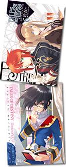 Furoku1